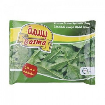 Basma Spinach Chopped 400g
