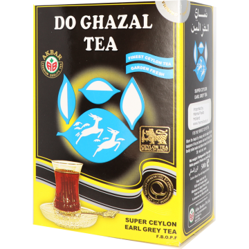 Do Ghazal Tea Leaves/ Earl...