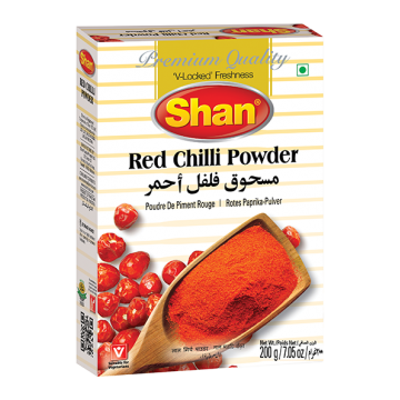 Red Chilli Powder 200g