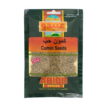 Cumin seeds 80g