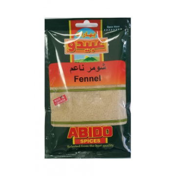 Fennel Ground 80g