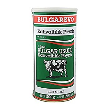 Bulgarevo White Cheese 800g