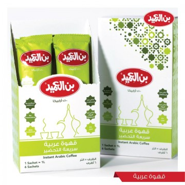 Instant Arabic Coffee  6 X...