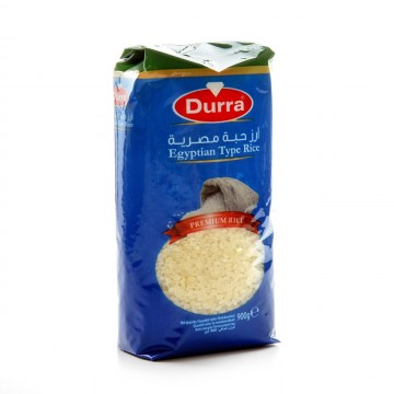 Egyptian Rice 900g