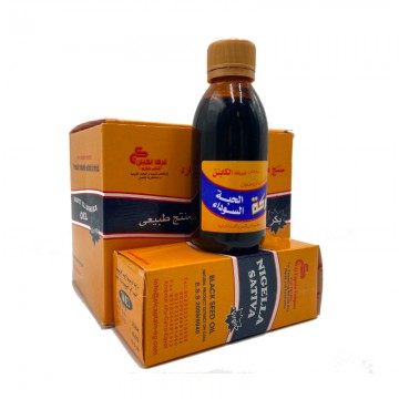 Captain Black Seed Oil 120 ml
