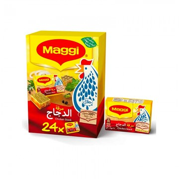 Maggi Chicken Stock 24x21g Box