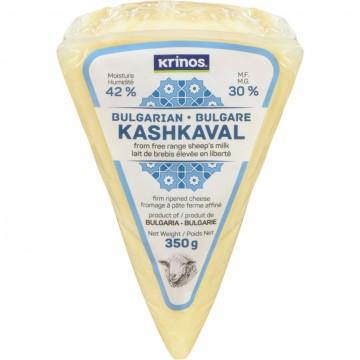 Bulgarian Kashkaval Cheese...