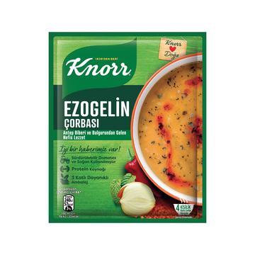 Ezogelin Corba/ Soup 74g