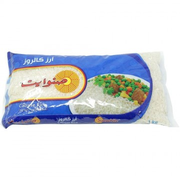 Egyptian Rice 10 lb...