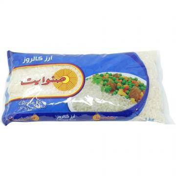 Egyptian Rice 2 kg...